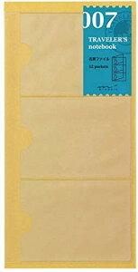 トラベラーズノート リフィル 名刺ファイル 2冊パック レギュラーサイズ 14301006