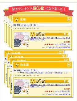 【送料無料】桜の重箱お弁当箱(家族用)『ファミリーランチボックス(3〜4人用)』桜の形のおしゃれな2段重箱hatsuzakuraさくら2段重箱パールL7.5寸フタ付き・中子付き(仕切り)セール[10841]