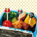 ランチピック ピック お弁当 おしゃれ おかず かわいい 男の子 おすすめ 「仮面ライダー ニコニコピック」【メール便…