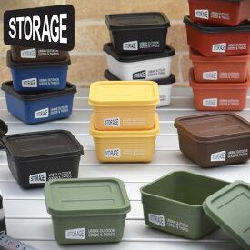 STORAGE コンテナ BOX S 230ml 2個セット 弁当箱 お弁当箱 デザートケース フードコンテナ フルーツ 男子 メンズ 日本製 1段 2段 [15021] P15