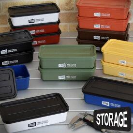 弁当箱「STORAGE コンテナBOX L 500ml×2P」 お弁当箱 ランチボックス 大容量 容器 男子 メンズ 1段 2段 1000ml [15031] BK P10