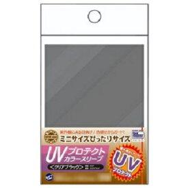 ミニサイズぴったりサイズ UVプロテクトカラースリーブ<クリアブラック> CAC-SL18