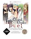 [予約:3/13]Fate/Grand Order Duel-collection figure-第10弾 6個入BOX