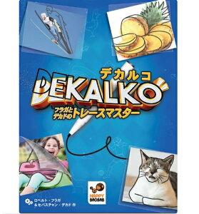 【特価】デカルコ フラガとデカドのトレースマスター 日本語版