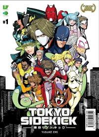 東京サイドキック 第3版