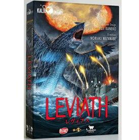 レヴィアス(Kaiju on the Earth シリーズ)