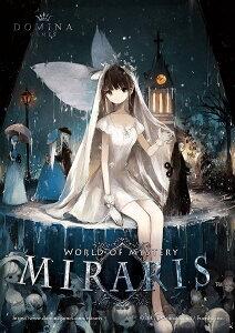 Miraris(ミラリス)