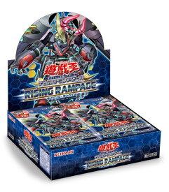 遊戯王OCG デュエルモンスターズ RISING RAMPAGE(ライジング・ランペイジ) 30パック入BOX