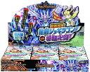 [予約:12/20]デュエル・マスターズTCG 超天篇 拡張パック第4弾 超超超天!覚醒ジョギラゴン vs. 零龍卍誕[DMRP-12] …