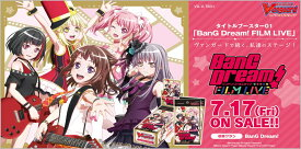 カードファイト!! ヴァンガード タイトルブースター第1弾 BanG Dream! FILM LIVE 12パック入BOX