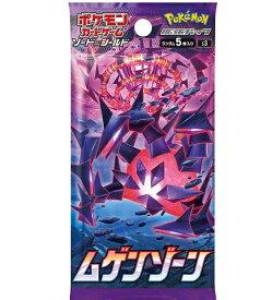【特典無】ポケモンカードゲーム ソード&シールド 拡張パック ムゲンゾーン 30パック入BOX