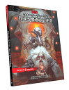 ダンジョンズ&ドラゴンズ ウォーターディープ:狂える魔道士の迷宮