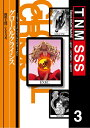 トーキョー・ナイトメア スーパーシナリオサポート Vol.3 グローバルクライシス