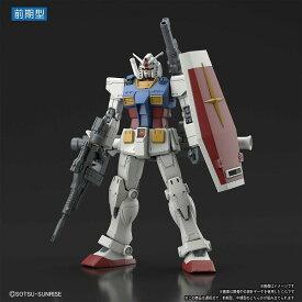 HG 1/144 RX-78-02 ガンダム(GUNDAM THE ORIGIN版) プラモデル〔BANDAI SPIRITS〕(200108予約開始)