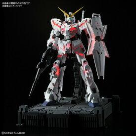MGEX 1/100 ユニコーンガンダム Ver.Ka プラモデル〔BANDAI SPIRITS〕(200702予約開始)