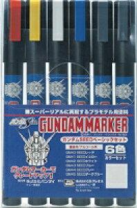 ガンダムマーカー ガンダムSEEDベーシック6色セット GMS109
