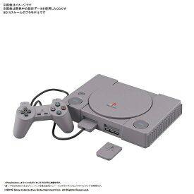 "★BEST HIT CHRONICLE 2/5 ""PlayStation""(SCPH-1000) プラモデル〔BANDAI SPIRITS〕(191101予約開始)"