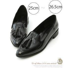 【アウトレット】マニッシュタッセル付きカジュアルシューズ 【26cm/26.5cm在庫あり】ブラック ローヒール 20代 30代 40代 レディース 大きいサイズ 靴 モデルサイズ つま先 アーモンドトゥ