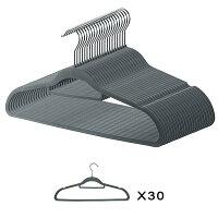 Yescomハンガー44cm30本セットマジックハンガー押入ハンガー滑らないクローゼット衣服収納服掛け衣類ハンガーおしゃれべらないハンガーセット特殊加工グレー