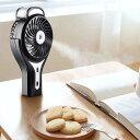 Yescom usb扇風機 加湿 噴霧 usb ファン 手持ち 小型 扇風機 卓上扇風機 静音 携帯型 水 調節 ハンディー usb扇風機 …