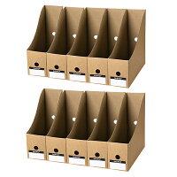 YescomファイルボックスA4縦型5個セットダンボール収納ボックス整理ボックス書類収納書類ケース書類整理書類収納ボックスオフィス用品押入れ収納クローゼット収納ケース