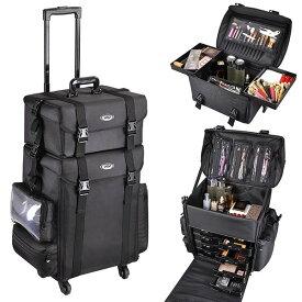 【送料無料】 3WAY メイクボックス キャリーケース 大容量 プロ用 多機能 引き出し メイク収納 ソフトキャリーバッグ 化粧箱 メイク道具キャリーケース 持ち運び 黒