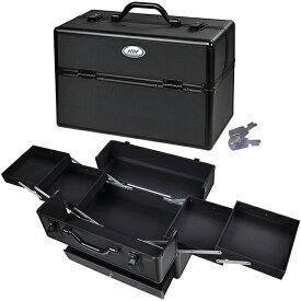 【送料無料】プロ用 メイクボックス 鍵付き 大容量 スライドトレー4段 + 引き出し1段 コスメボックス 美容師 メイク道具 化粧品収納 化粧箱 黒