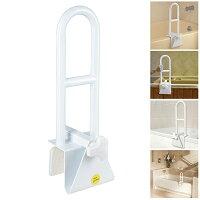 Yescom浴槽手すりバスグリップお風呂用手すり入浴介護入浴介助介護ケア用品安心安全組み立て不要