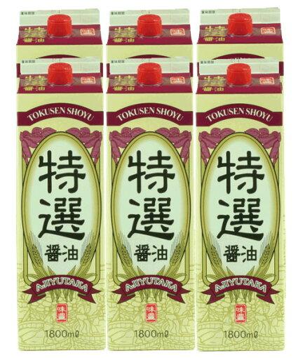 特選醤油1.8L×6本入(紙パック)