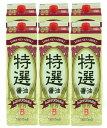 味豊 特選醤油 1.8L ×6本セット