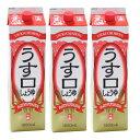 味豊 うす口醤油 1.8L ×3本セット.