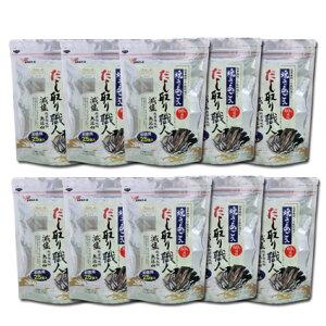 【送料無料】減塩無添加 焼きあご入り だし取り職人 (9.3g×25)×10袋セット
