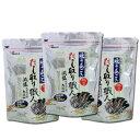 【送料無料】減塩無添加 焼きあご入り だし取り職人 (9.3g×25)×3袋セット