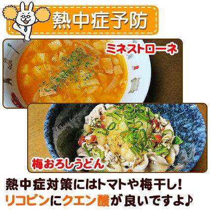 熱中症予防におすすめ料理