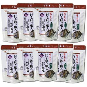 化学調味料無添加 減塩 焼きあご入り だし取り職人(9.3g×8袋) ×10袋セット.