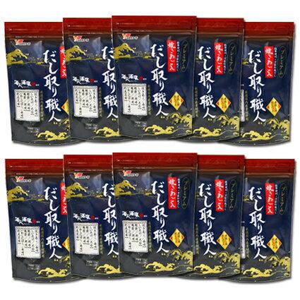 【送料無料】だし取り職人プレミアム(10g×10袋)10袋セット
