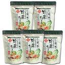 化学調味料無添加だし取り職人野菜だし(11g×8袋)×5袋.