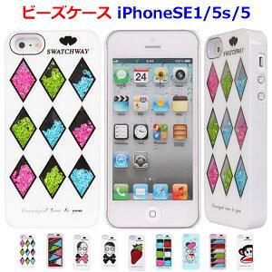 ビーズ キャラクター デコ iPhoneケース iPhoneSE(第1世代) iPhone5s iPhone5 キラキラ いちご ラビット チェック