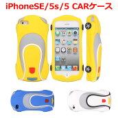 iPhoneSEiPhone5siPhone5アイフォン5ケースカバー車くるまカーカラフル