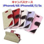 iphoneseiphone5iphone5sアイフォン5アイフォン5s本革牛革高級ジェヌインレザーケースカバー小シボ型押し