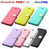 iPhone6s手帳型ケースiPhone6iPhone5siPhone5手帳型ケース手帳人気Ailunブランドかわいいアイフォン6sアイフォン5sアイフォン5アイフォン6ICカードホルダーポケットレザー革ハンドストラップ付オシャレ横開き二つ折り