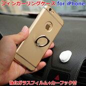 iPhone8iPhone7iPhone6siPhoneSEiPhone5siPhone6iPhone5フィンガーリングケースカー取付けフック付アイフォンSEアイフォン5sアイフォン6sアイフォン6ポケモンGOに最適