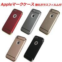 a977b37beb PR Appleマークホール ケース 強化ガラスフィルム付 iPhoneXS iP.