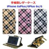 【メール便送料無料】チェック柄手帳型ケースiPhoneSEiPhone6siPhone5siPhone6sPlusiPhone6iPhone5手帳おしゃれ人気アイフォン6SPlusアイフォンSE5ストラップ付ICカードホルダースマホカバーレザー