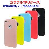 iPhone8iPhone7iPhone6siPhone6カラフルTPUケース軽い軽量薄いうすいアイフォン7アイフォン6sアイフォン6きれいおしゃれかわいい人気可愛い