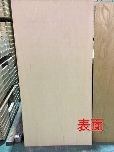 ベニヤ板4スター厚さ 24mm、約300mm、約150mm、4枚セット