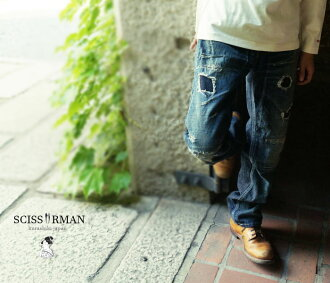 1003 KURASHIKI JEANS solid type quilting reshuffling rial you doc rush remake straight jeans