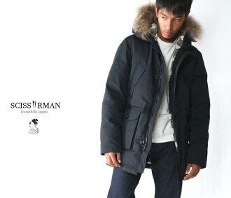 1701 HINABISHI AWASE 二越 crepe 雛菱袷中綿 down coats