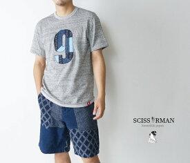 【SCISSORMAN(シザーマン)】3005 リメイクナンバー9 藍染備後絣 フラットシーマ 半袖Tシャツ 日本製 ナンバーナイン 送料無料 刺し子 藍染 Tシャツパッチワーク