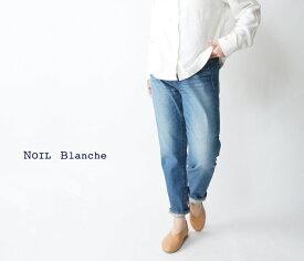 NOIL Blanche/ノイル ブランシュ77019k テーパードアンクル5ポケットパンツ ユーズド加工 ダークインディゴ レディース 岡山児島製 レディース デニム ゆったり 日本製 デニム低身長 ディープブルー デニム大人 デニムSサイズ レディース低身長